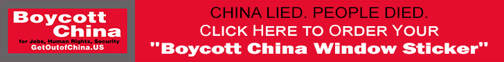 V2-Get-Out-of-China-Ad-Banner-728x90-1.png